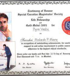 Pyra-Vastu-Gold-Medal-Certificate-001-1